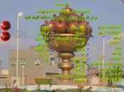 بازی آموزشی مراکز استانها