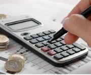 دانلود حسابدار شخصی نسخه2