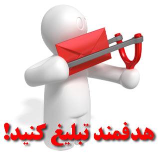 بانک ایمیل بازاریابان (13200تایی)